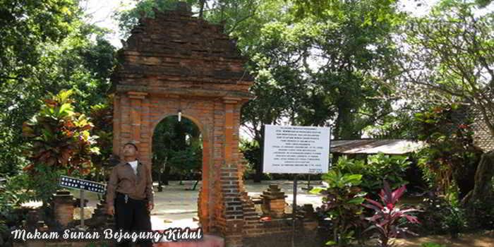 Makam-Sunan-Bejagung-Kidul-Menjadi-Wisata-Religi-Tuban