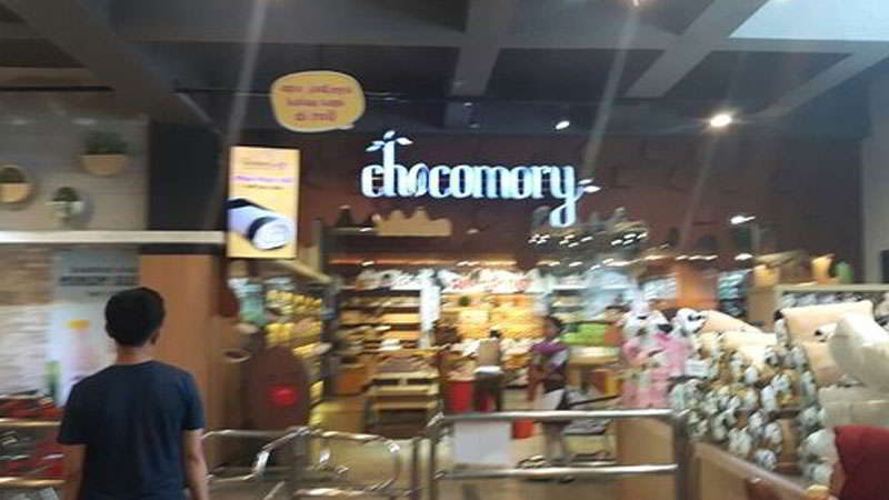 cimory-riverside-chocomory