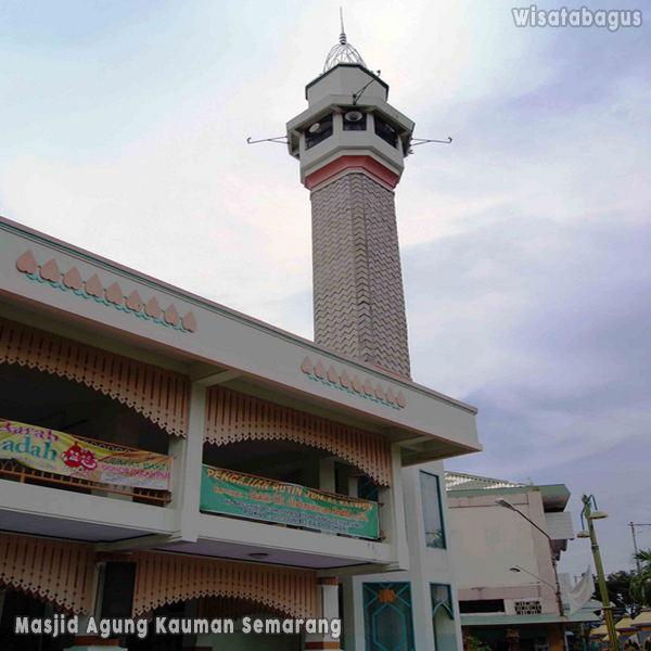 Masjid-Agung-Kauman-Semarang