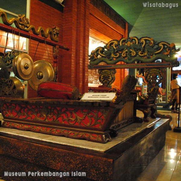 Museum-Perkembangan-Islam-Semarang