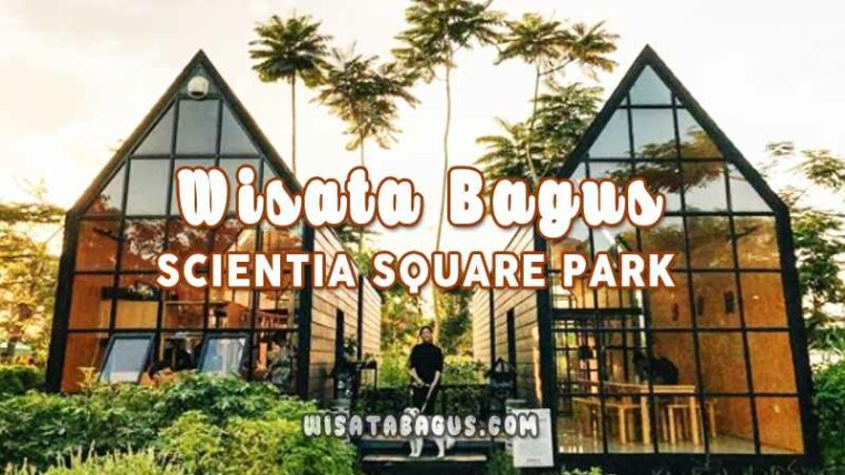 scientia-square-park